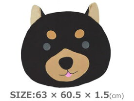 コモライフ ほっこりめいと ルームマット G-6523 BK黒柴犬