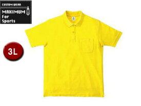MAXIMUM/マキシマム MS3114-10 ポケット付き CVC鹿の子ドライポロシャツ 【3L】 (イエロー)