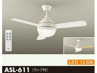 【nightsale】 DAIKO/大光電機 ASL-611 LEDシーリングファン [表面:白/表面:ナチュラル色]※ランプ・リモコン付き