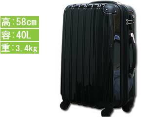 【nightsale】 MOA/モア 8031 N6230-S ファスナー4輪鏡面 軽量スーツケース Sサイズ 【ブラック】 [40L] 旅行 スーツケース キャリー 小さい 国内 Sサイズ 無料受託 無料預け入れ