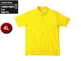 MAXIMUM/マキシマム MS3114-10 ポケット付き CVC鹿の子ドライポロシャツ 【4L】 (イエロー)