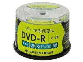 GREEN HOUSE/グリーンハウス データ用DVD-R 1-16倍速 50枚入りスピンドル GH-DVDRDB50