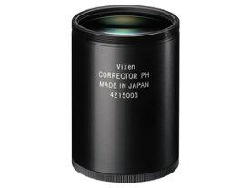 Vixen/ビクセン コレクターPH 高性能補正レンズ