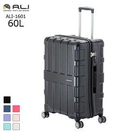 A.L.I/アジア・ラゲージ ALI1601 MAXBOX /マックスボックス スーツケース 【60L】(オールブラック) 旅行 キャリー 国内 海外 Mサイズ 無料預け入れ