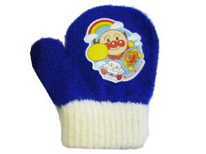 【トドラーキャラクター手袋】 アンパンマン/トドラーミトン【ブルー】■安心の日本製■幼児用手袋 ミトン・キャラクター・キッズ・あったか・冬・雪・スキー・アンパンマン・笛入り