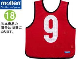 molten/モルテン GB0012-R-18 ゲームベストジュニア (赤) 【18】