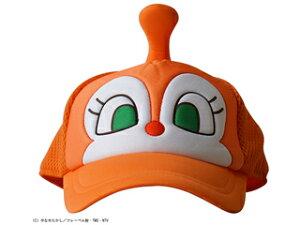 ♪なりきりドキンちゃん【オレンジ】■51cm メッシュキャップ / 帽子 (アンパンマン) キャップ メッシュ アパンマン 日よけ キャラクター 帽子 子供 キッズ