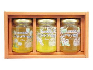 山田養蜂場 世界のはちみつ3本セット G3−30CAL お歳暮ギフト2020-13