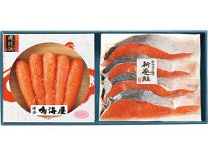 お歳暮ギフト gy 辛子明太子(虎杖浜産たらこ使用)&北海道秋鮭セット お歳暮ギフト2020-10