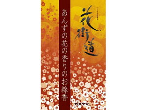 カメヤマ株式会社 花街道 あんずの花の香りのお線香