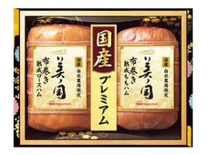 日本ハム 美ノ国ギフト UKI−102 お歳暮ギフト2020-11