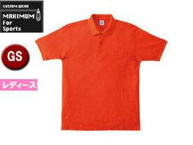 MAXIMUM/マキシマム MS3114-13 ポケット付き CVC鹿の子ドライポロシャツ 【GS】 (オレンジ)