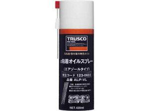 TRUSCO/トラスコ中山 α粘着オイルスプレー 420ml ALP-VL