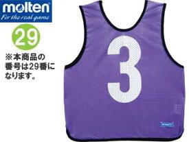 molten/モルテン GB0012-KP-29 ゲームベストジュニア (蛍光紫) 【29】