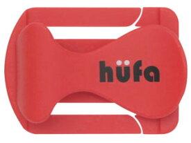 hufa/フーファ HF-HHR012(レッド) キャップクリップ