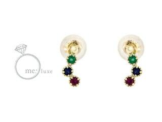 me.luxe/エムイーリュークス マルチカラー ピアス ピアス ジュエリー プレゼント ギフト 包装 記念日
