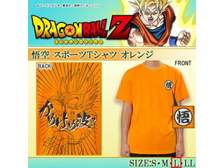 ドラゴンボール 悟空 スポーツTシャツ X513-601 オレンジ・A14 男女兼用 Lサイズ