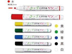 EPOCH/エポックケミカル 【ごはん が めっせーじ】ラップにかけるペン 単色 青 BL 540-0160