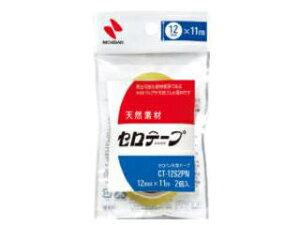 Nichiban ニチバン セロテープ 小巻 2巻パック 12mm CT-12S2PN