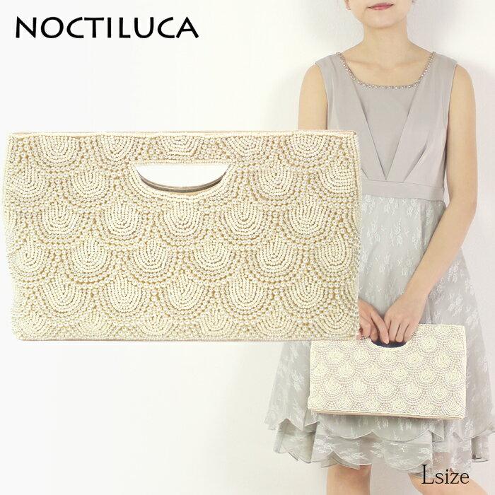NOCTILUCA/ノクチルカ うろこ配置 パール&サテン くり手 パーティーバッグ (オフホワイト/Lサイズ 大きめ)*