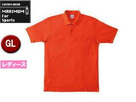 MAXIMUM/マキシマム MS3114-13 ポケット付き CVC鹿の子ドライポロシャツ 【GL】 (オレンジ)
