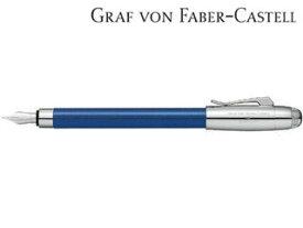 グラフフォンファーバーカステル ベントレー シークインブルー FP (F) 141741