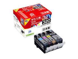 JIT/ジット キヤノン BCI-321+320 BCI-321 3色(C/M/Y)+BCI-320PGBK 4色セット対応 リサイクルインク JIT-C3203214P 【jitcanon】