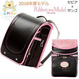 2016年度モデル KYOWA/協和 【ふわりぃランドセル】03-04235 リボンモデル 女の子用 (セピア×サンゴ) 型落ち
