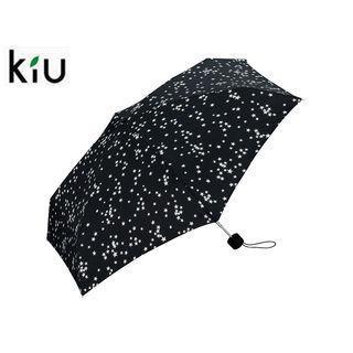 【nightsale】 kiu/キウ K33-059 折りたたみ傘 手開き 日傘/晴雨兼用 タイニー シリコン 全12色 軽量 【50cm】