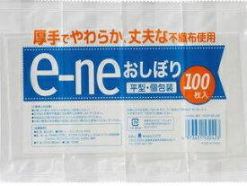 SHINWA/シンワ e-neおしぼり100P