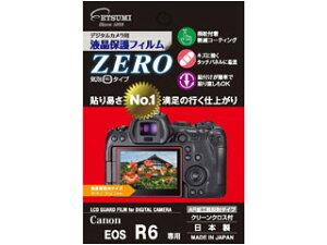 ETSUMI エツミ VE-7388 液晶保護フィルム ZERO Canon EOSR6用