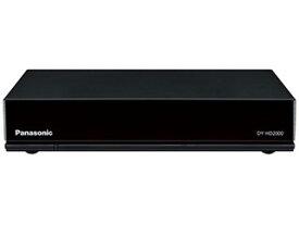 Panasonic パナソニック DY-HD2000-K(ブラック) USBハードディスク 2TB