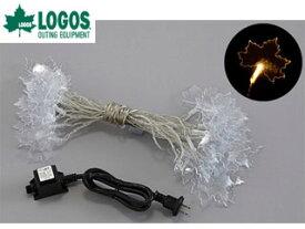 LOGOS/ロゴス ★★★74175587 AC・LOGOSメイプルデコレーションライト32
