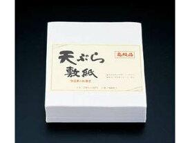 高級天ぷら敷紙ラミネート加工/(500枚入)