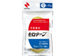 NICHIBAN/ニチバン セロテープ 小巻 2巻パック 18mm CT-18S2PN