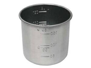 18-8 お米の計量カップ1合