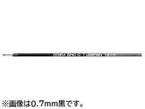 ZEBRA/ゼブラ エマルジョンボールペン替芯0.5mm 赤 RSNC5-R