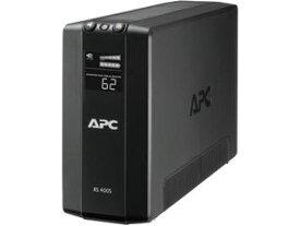 シュナイダーエレクトリック(APC) UPS(無停電電源装置) APC RS 400VA Sinewave Battery Backup 100V BR400S-JP