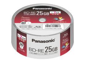 Panasonic/パナソニック 録画用2倍速ブルーレイディスク片面1層25GB(書換)スピンドル30枚 LM-BES25P30