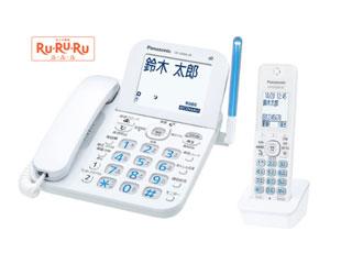 【納期未定】VE-GD66DL-Wコードレス電話機(子機1台付き)ホワイト