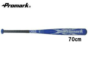 SAKURAI/サクライ ATP-700BL 軟式少年用バッド (ブルー) [ミドルヒッター用] 【70cm】