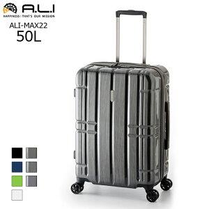 A.L.I/アジア・ラゲージ ALI-MAX22 AliMaxG 拡張 ファスナータイプ スーツケース【50L+10L】<ガンメタブラッシュ>