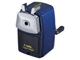 CARL/カール事務器 鉛筆削器 エンゼル5 ロイヤル ブルー A5RY-B