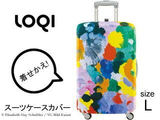 LOQI/ローキー LOQI ラッゲージカバーL
