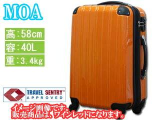 【nightsale】 MOA/モア 8031 N6230-S ファスナー4輪鏡面 軽量スーツケース Sサイズ 【ワインレッド】 [40L] 旅行 スーツケース キャリー 小さい 国内 Sサイズ 無料受託 無料預け入れ