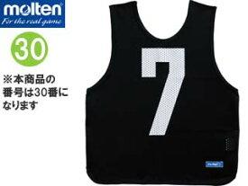 molten/モルテン GB0012-BK-30 ゲームベストジュニア (黒) 【30】