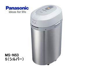 【nightsale】 Panasonic/パナソニック MS-N53-S(シルバー) 家庭用生ゴミ処理機 2〜6人用