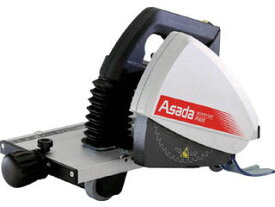 Asada/アサダ 【代引不可】ビーバーSAW V1000 EX1000
