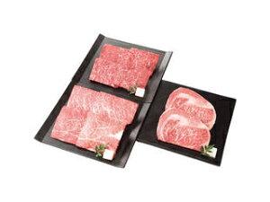 山形牛ステーキ食べ比べ(1.1kg)