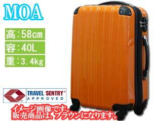 【nightsale】 MOA/モア 8031 N6230-S ファスナー4輪鏡面 軽量スーツケース Sサイズ 【ブラウン】 [40L] 旅行 スーツケース キャリー 小さい 国内 Sサイズ 無料受託 無料預け入れ